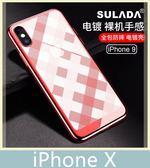 iPhone X (5.8吋) 寶莉系列 高品質環保TPU納米電鍍 3D鐳雕 透背紋路 保護套 手機殼 手機套 背蓋 背殼
