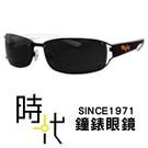 【台南 時代眼鏡 PlayBoy】太陽眼鏡 PL1196 3 台南經銷商只賣公司貨 Play Boy 抗漲回饋價