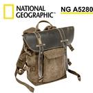 6期零利率 國家地理 National Geographic NG A5280 非洲系列 相機包
