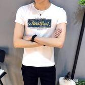 男裝白色印花男士圓領韓版短袖t恤男裝半袖體恤打底新款衣服  朵拉朵衣櫥