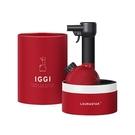 【居家抗敏殺菌消毒】LAURASTAR IGGI 手持式蒸汽掛燙機-紅色