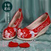 原創設計漢服鞋子女繡花鞋配漢服古風高跟鞋古裝增高弓鞋布鞋坡跟