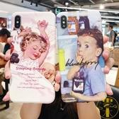 歐美小孩蘋果XS Max手機殼/XR/8plus保護套【雲木雜貨】
