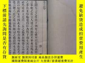 二手書博民逛書店輏軒使者絕代語釋別國方言註罕見十三卷Y5932