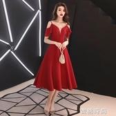 氣質名媛宴會晚禮服女2020新款露肩敬酒服平時可穿新娘過膝吊帶裙 『蜜桃時尚』