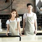 圍裙 韓版時尚帆布圍裙定制LOGO奶茶咖啡餐廳蛋糕店烘焙美甲工作服印字