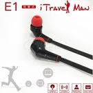 新竹【超人3C】KTNET E1旅行家 耳道式立體聲手機4極插耳機麥克風 拉絲扁線,耐拉扯及易收納