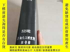 二手書博民逛書店MANUFACTURING罕見CHEMIST.Vol.66.19