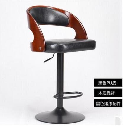 美式吧臺椅酒吧椅時尚歐式升降椅子吧椅吧凳吧臺凳高腳凳6(主圖款)