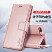 三星 Galaxy S7 edge 珠光皮紋手機皮套 掀蓋 商用皮套 插卡可立式 保護殼 全包 外磁扣式 防摔防撞