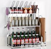 廚房置物架壁掛不銹鋼落地調料調味架用品菜板刀架用具收納架YYP  麥琪精品屋