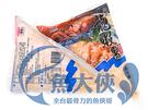 1C3A【魚大俠】FF081一番達人龍蝦沙拉(500g/包)
