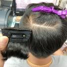 70%真髮 瀏海髮片 隱形無痕 頭髮增高...