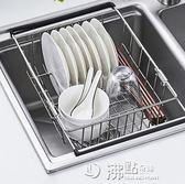 水槽瀝水架廚房收納置物碗架伸縮不銹鋼洗菜盆洗碗池放碗筷瀝水籃ATF 沸點奇跡