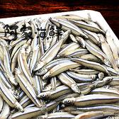 鮮凍小丁香魚 (500g±10%/包)