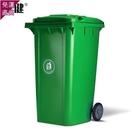 戶外大號垃圾桶 商用餐飲分類大型環衛帶蓋腳踏室外拉圾桶