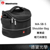 Manfrotto 曼富圖 MB MA-SB-5 Shoulder Bag V 專業級輕巧斜肩包  正成總代理公司貨 相機包 送抽獎券