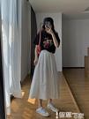 半身裙 A7seven花苞半身裙女夏季中長款高腰顯瘦白色拼接百搭休閒A字裙子 【99免運】
