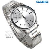 CASIO卡西歐 MTP-1303D-7A 優雅男仕 風尚鋼帶腕錶 石英男錶 防水手錶 學生錶 銀白 MTP-1303D-7A