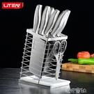 刀架刀座廚房用品刀具收納置物架家用多功能不銹鋼插放菜刀的架子【快速出貨】