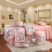 美容床四件套 印花加厚仿棉美容床床罩四件套 按摩床罩 OB4782『易購3c館』
