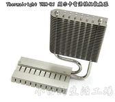 【鼎立資訊】Thermalright VRM-R1 顯示卡電源模組散熱器/支援公版4870&4890