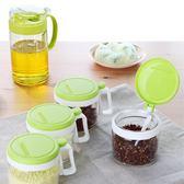 茶花調料盒玻璃調味盒套裝創意調料罐廚房調味瓶油壺油鹽罐調味罐【新店開業,限時85折】