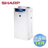 SHARP 14坪日本原裝自動除菌離子清淨機 KC-JH60T-W