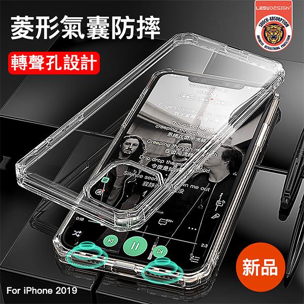 手機殼 手機保護套 蘋果手機保護套 iPhone11手機殼 iPhone11pro max 透明tpu 氣囊防摔殼