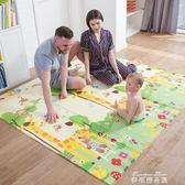 寶寶XPE爬行墊加厚可折疊客廳泡沫無味地墊環保嬰兒童爬爬墊 igo  麥琪精品屋