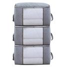 旅行收納袋 3個裝衣服收納袋棉被整理袋家用裝棉被的袋子放衣物打包搬家袋超大防潮小c推薦