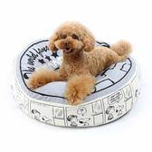 【PET PARADISE 寵物精品】SNOOPY 灰色塗鴉圓型睡床60x20cm《可拆洗》懶骨頭 寵物睡床 寵物睡墊