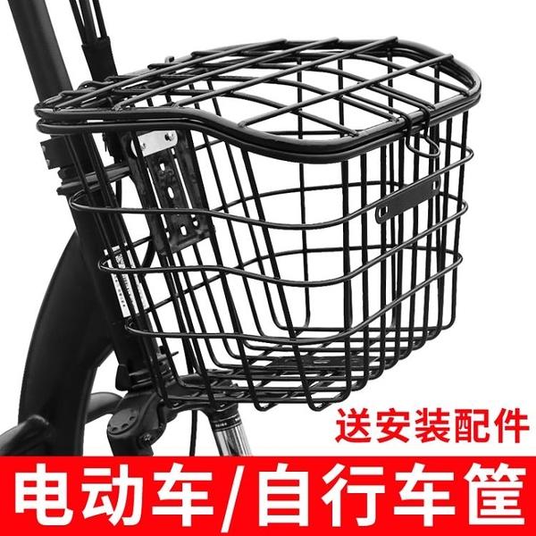 電動車車筐電瓶車車籃自行車框車簍菜籃子寵物籃加粗加大帶蓋通用 智慧 618狂歡