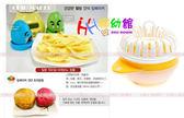 風靡日本韓國~零食也可以很健康.微波爐DIY薯片/地瓜片