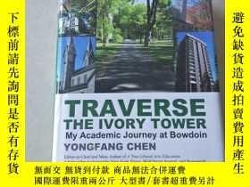 二手書博民逛書店Traverse罕見the lvory Tower my Academic at BowdoinY447092