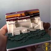 3D立體建築便簽紙紙雕立體便利貼【雲木雜貨】