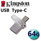 Kingston 金士頓 64GB 64G DTDUO3C Type-C USB3.1 雙介面 隨身碟