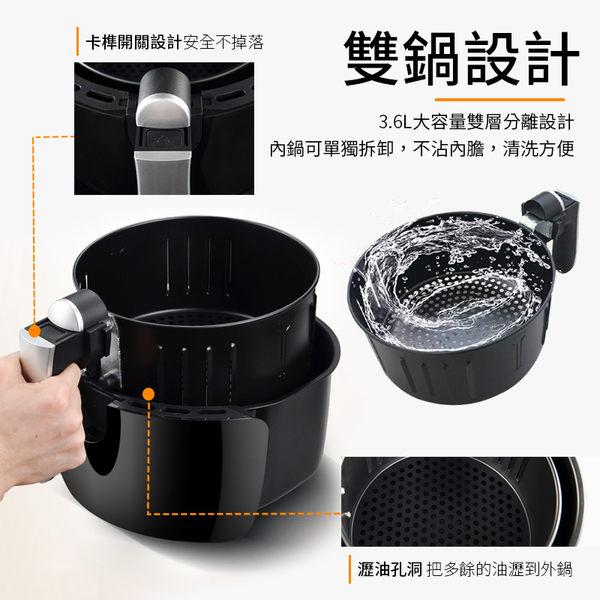 《台灣商檢合格x送12件組》科帥 液晶觸控氣炸鍋 AF606 雙鍋5.5L 大容量氣炸鍋 科帥氣炸鍋