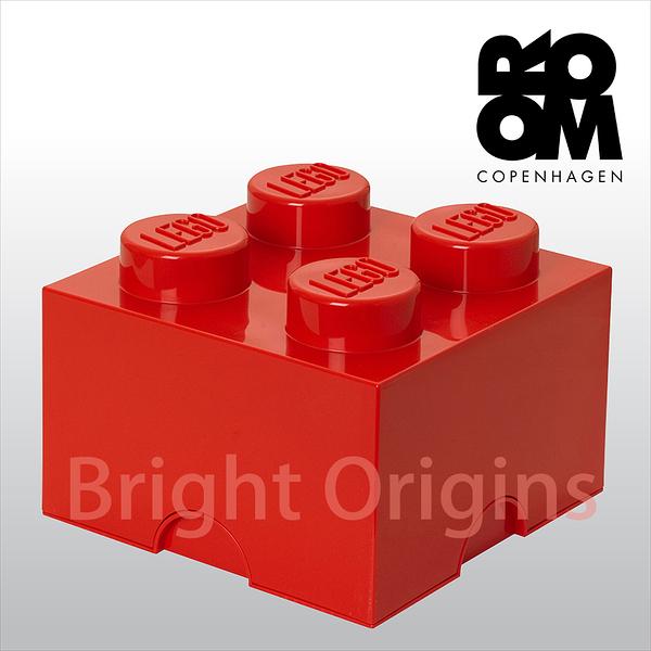 丹麥 Room Copenhagen 樂高 LEGO® 4格收納盒-紅色(40030630)