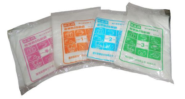 耐熱袋 (6兩, 半斤/1斤/2斤/3斤/5斤 供選擇,可混合叫貨一併結帳, 省錢)