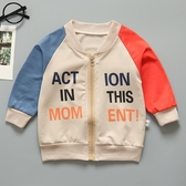 兒童外套巧豆熊秋裝兒童棒球服嬰兒衣服時尚洋氣男女童衛衣春秋潮 優家小鋪