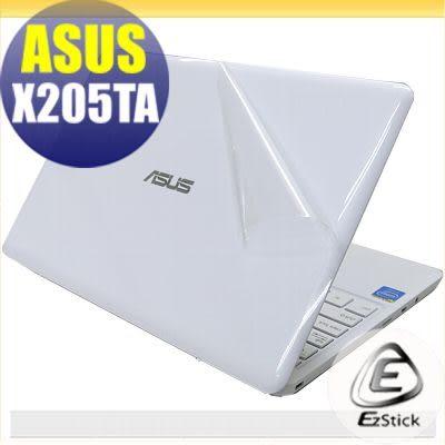 【EZstick】ASUS X205 X205TA 2片式 專用 二代透氣機身保護貼(含上蓋、鍵盤週圍)DIY 包膜