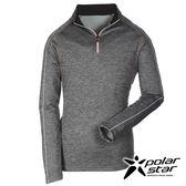 PolarStar 中性高領刷毛保暖衣『暗灰』P16243 休閒│登山│露營│機能衣│刷毛衣