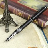 鋼筆 硬筆書法專用鋼筆美工筆學生鋼筆水鉆直尖彎尖單支 DR17907【男人與流行】