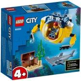 LEGO樂高 City 城市系列 海洋迷你潛水艇_LG60263