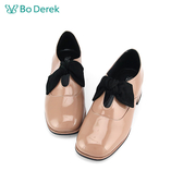 Bo Derek 蝴蝶結漆皮粗跟鞋-杏色