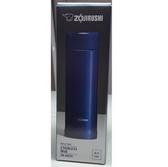 ZOJIRUSHI 象印SLIT不銹鋼真空保冷保溫杯(500ml) SM-AGE50