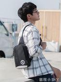 胸包男潮牌韓版個性青年休閒胸前側背包男士單肩包學生帆布小背包 蘿莉小腳丫