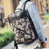後背包 男背包雙肩包男包迷彩PU韓版書包旅行包【非凡上品】j645