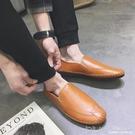 夏天韓版百搭英倫豆豆鞋男鞋子社會精神小伙休閒皮鞋 【全館免運】